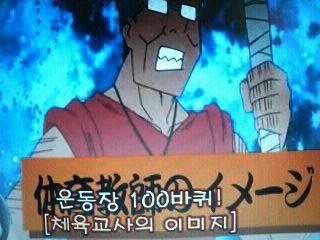 200711070106000.jpg