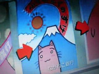 200712181731000.jpg