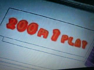 200712181748000.jpg