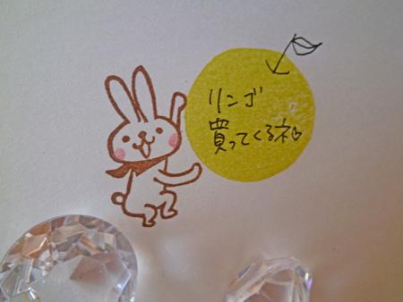 2011081201.jpg