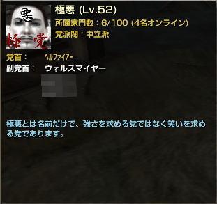 2007-ge-11-14.jpg