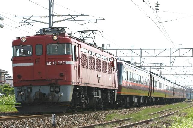 SC9W4818.jpg
