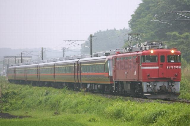 SC9W4869.jpg