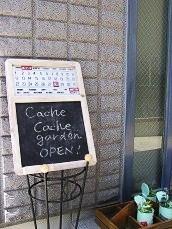 「cachecache garden」
