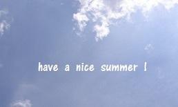 暑中お見舞い申し上げます☆