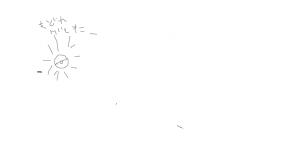 「ピッピカチュウ」(重低音で)