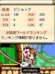 Maple0791@.jpg