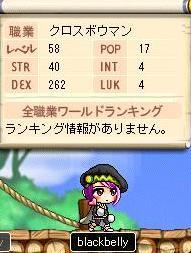 Maple0792@.jpg