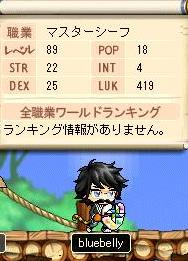 Maple0793@.jpg