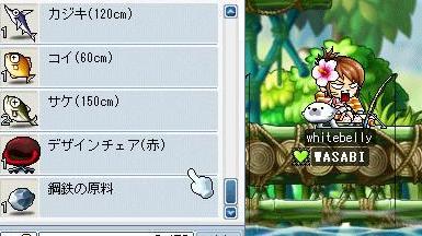 Maple0795@.jpg