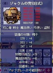 Maple0820@.jpg