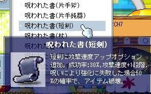 Maple0821@.jpg