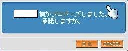 Maple0836@@.jpg