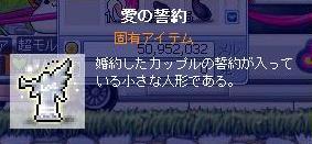 Maple0843@.jpg