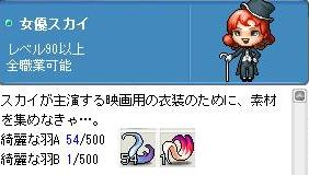 Maple0862@.jpg