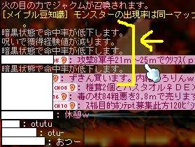 Maple0893@.jpg