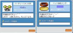 Maple0963@.jpg