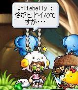 Maple0967@.jpg
