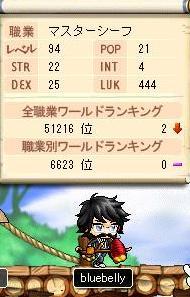 Maple0994@.jpg