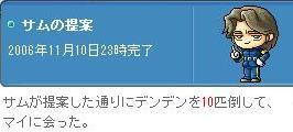 Maple0995@.jpg