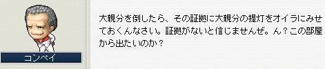 Maple1013@.jpg