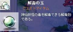 Maple1156@.jpg