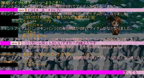 Maple1210@.jpg
