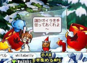 Maple1264@.jpg