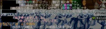 Maple1330@.jpg