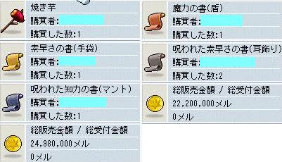 Maple1336@.jpg