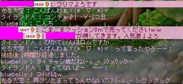 Maple1347@.jpg