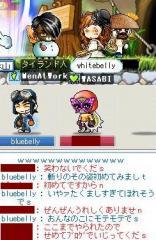 Maple1355@.jpg