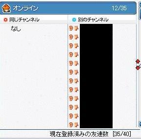 Maple1362@.jpg