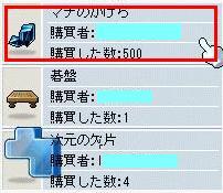 Maple1372@.jpg
