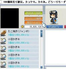 Maple1373@.jpg