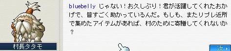 Maple1390@.jpg