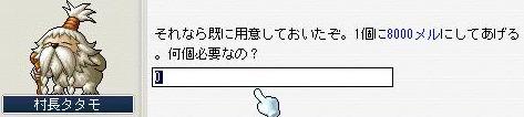 Maple1391@.jpg
