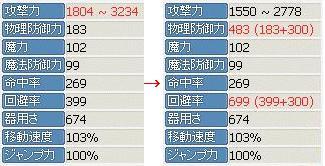Maple1395@.jpg