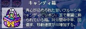 Maple1396@.jpg