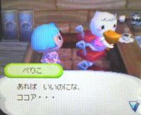 peeikoko-hi-.jpg