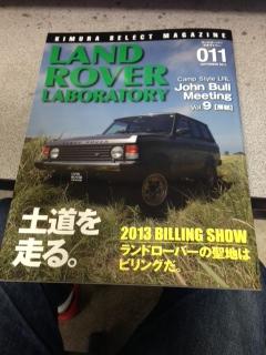 LRL011.jpg