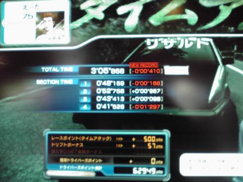 RC 0143