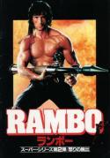 rambo[1]