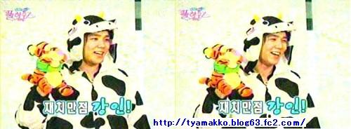 20060528013129.jpg