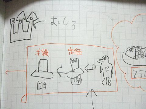 5mx15-7.jpg