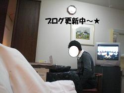 CIMG8970.jpg
