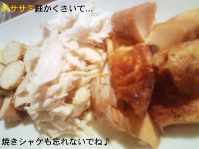 2007_6_10_03.jpg