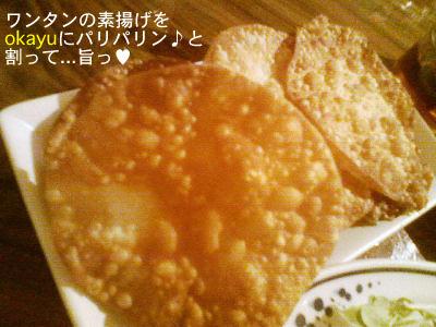 2007_6_10_04.jpg