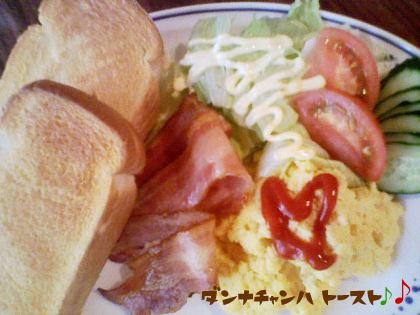 2007_6_17_02.jpg