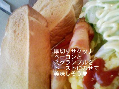 2007_6_17_03.jpg